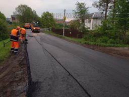 Укладка асфальта - строительство дороги